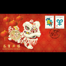 2015 $1 Chinese New Year Lion Dance Limited Mintage 8,888 Coin & Stamp Cover PNC