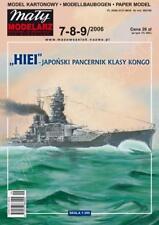 IJN HIEI battleship paper card model 1:300 scale