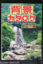 JAPAN Photo Book for Manga draw: Background catalog/Haikei Catalog 10 Nature