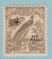 NEW GUINEA C25 MINT NEVER HINGED OG ** NO FAULTS EXTRA FINE !
