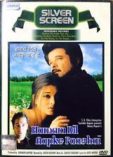 Hamara Dil Aapke Paas Hai - Aishwarya Rai - Hindi Movie DVD / Region Free / Subt