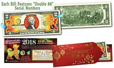2018 CNY YEAR OF THE DOG Gold Hologram $2 U.S. Bill - DOUBLE 88 SERIAL # Ltd 300