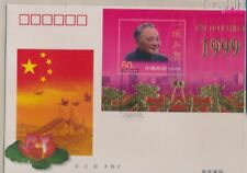 People's Republic of China Mi.-number.: Block91 (complete issue) FDC 1 (9408890