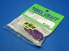 Tamiya TG10 Intake Chamber FS-12LT OS-10FP Engine (Tobee Craft 60260) Japan Made