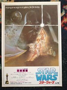 Star Wars Original B2 Japan Film Movie Poster VGC Chirashi Hiderbrandt Art