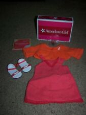 American Girl Doll Lanie Butterfly Outfit New in Box . Complete!