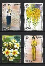 Laos 2011 fleurs neuf ** 1er choix