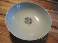 VTG/ANTIQUE CHINESE ENAMELED BOWL...SIGNED