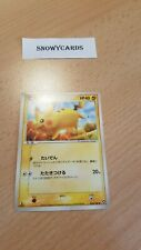 Japanese - 1st edition - Pikachu - 023/108 - Pokemon - World Champions Pack