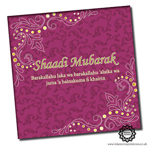 Deep Red Shaadi Mubarak - Islamic Wedding Greeting Cards 150x150mm
