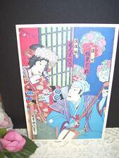 JAPANESE WOODBLOCK PRINT POSTCARD KABUKI SERIES BY KUNIMASA