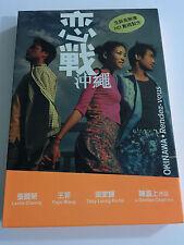 Okinawa Rendez-Vous (Remastered Version) (DVD) Faye Wong  Leslie Cheung  Eng Sub