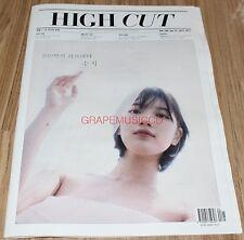 HIGH CUT VOL.200 SUZY MISS A SOHEE WONDER GIRLS KOREA MAGAZINE TABLOID NEW