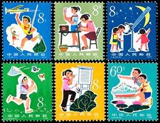 China Stamp 1979 T41 Study Science from Childhood MNH