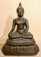 More details for 20th century brass buddha with thai inscription (32cm tall)