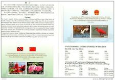 Trinidad & Tobago 2014 Diplomatic Relations China Presentation Booklet Sheets