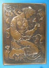 Vintage copper bas relief Girl wall Art Hanging plaque Embossed hammered woman