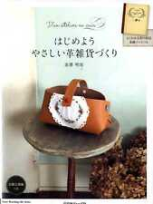 Let's Start Making Easy Leather Goods - Japanese Craft Pattern Book SP3