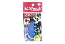 Shout 330-SK Single Kudako Silver Assist Rigged Hook Size 9/0 (4626)