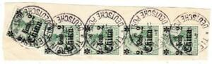 Germany OFFICE IN CHINA-PIECE ONLY-Sc#38-No Watermarks(strip of 4,single