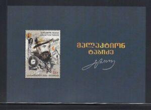 GEORGIA Galaktion Tabidze, Poet MNH souvenir sheet