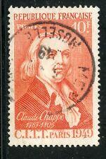 stamp / TIMBRE FRANCE OBLITERE N° 844 / CELEBRITE / CLAUDE CHAPPE
