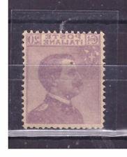 FRANCOBOLLI Italia Regno 1926 Michetti 20 c VARIETA' DECALCO MH* SAS204F #