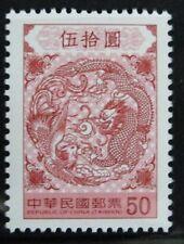 Taiwan 2013 Dragon and Phoenix Bringing Auspiciousness Postage Stamp