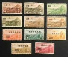 CHINA COLLECTION OF OLD AIRMAIL STAMPS