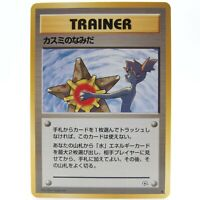 Misty's Tears gym Trainer Heroes Very Rare Pokemon Card Japanese Nintendo 117/2