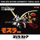 GODZILLA STORE TOHO SFX MOVIES AUTHENTIC VISUAL BOOK VOL.35 MOTHRA 1996