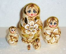"Beautiful Russian Hand Burnt Nesting Doll ~ 5pc ~ 3.75"" ~ Very Nice"