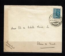Thailand SC# 168, on cover to Switzerland - Lot 092417