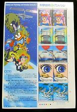 Japan 2005 Stamp Science and Technology, Animation Series Time Bokan #2917 MNH