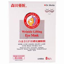 [DR. MORITA] Wrinkle Lifting Eye Patch Mask 8 Packs/1 Box NEW