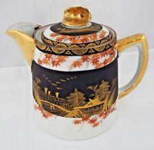 Beautiful Genuine VINTAGE HAND PAINTED Oriental Design Miniature Tea Pot