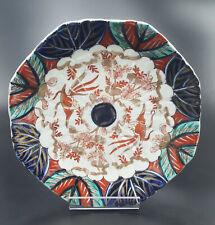 ANCIENNE ASSIETTE IMARI JAPON PORCELAINE CHINESE JAPONISM PORCELAIN PLATE 7