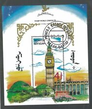 MONGOLIA Souvenir Sheet Sc# 1837 Used - Stamp World London 1990 - FOS143