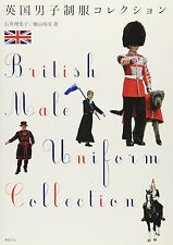 Medieval Armours around Britain Japanese book Formal Uniform 2009