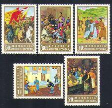 Mongolia Horses Postal Stamps