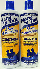 Deep Moisturizing Shampoo and Conditioner 12oz SPECIAL OFFER UK SELLER
