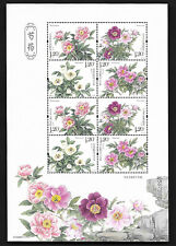 China 2019-9 Herbaceous Peony Mini S/S Flower Stamp 芍药