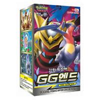 Pokemon Cards Sun and Moon GG End GGend Booster Box 20p Korean ver