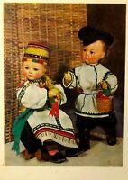 1964 Gift Dolls Folk Costumes Russia Voronezh Region Unposted Vintage Postcard