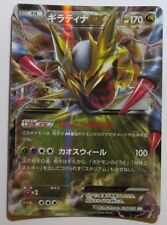 Giratina ex - 057/081 XY7 Bandit Ring - Ultra Rare JAPANESE Pokemon Card