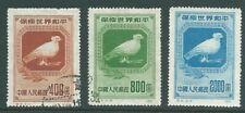 CHINA 1950 used Peace SET