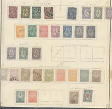 Bulgaria - Lot of MH/Used Stamps on Collector Page 10000/7