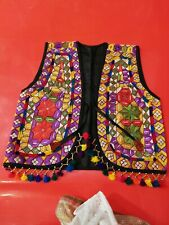 Afghan Tribal vest cost Traditional kochi from Pakistan