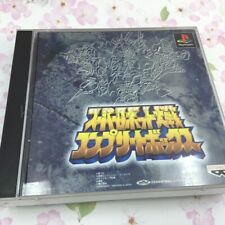 USED PS1 PS PlayStation 1 Super Robot Wars Complete Box 34423 JAPAN IMPORT