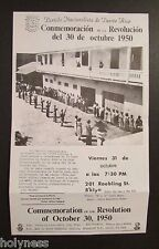 VINTAGE LEAFLET / PARTIDO NACIONALISTA DE PUERTO RICO / 1970's / #5
